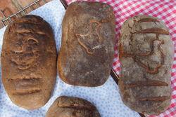 Brot aus dem Holzbackofen.